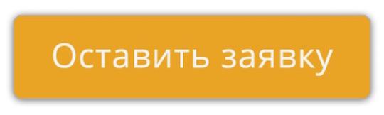 zayavka-na-email-marketing